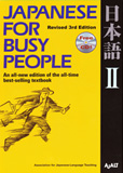 Japanese for Busy People II Text